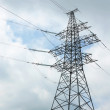 Stock Photo: Pillar of power line