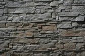 Stone wall (background) — Stock Photo
