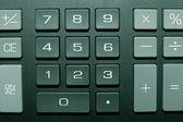 Calculator buttons — Fotografia Stock
