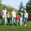 Happy family of six on the nature — Stock Photo