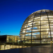 Reichstag Dome - Stock Photo