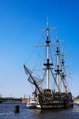 Sailing vessel — Stockfoto