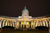 Kazan Cathedral in St. Petersburg by night — Stock Photo