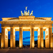 Brandenburg Gate in Berlin - Stock fotografie