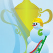 Prize Cup Luge Championships. — Stock Photo