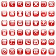 Royalty-Free Stock Vector Image: Web icons.