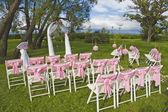 Wedding place — Stock Photo