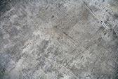 šedá beton — Stock fotografie