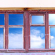 Stock Photo: Obsolete window
