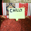 Chilly spice — Stock Photo