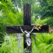 Crucifixion - Stock Photo