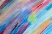 Sfondo multicolore — Foto Stock