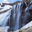 Waterfall with motion blur — Stok fotoğraf