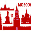 Moscow skyline and simbols - Imagens vectoriais em stock
