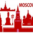 Moscow skyline and simbols — Stok Vektör