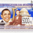 Постер, плакат: 44th president of USA Barack Obama