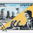 Stock Photo: Vintage stamps with 35th president of US- John Fitzgerald Kennedy