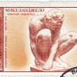 An obsolete Soviet Michelangelo etching stamp - Foto de Stock