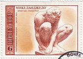 時代遅れのソビエト ミケランジェロ エッチング スタンプ — ストック写真