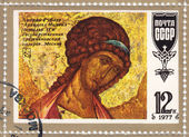 USSR - CIRCA 1977: A stamp printed in the USSR shows draw by artist Andrei Rublev - Portrait of Michael the Archangel, circa 1977 — Foto Stock