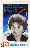 "USSR CIRCA 1963: stamp printed in the USSR (Russia) shows a Tereshkova portrait with inscription Astronaut Tereshkova from the series ""First joint flight of the spacecraft Vostok 5,6"", c — Stock Photo"