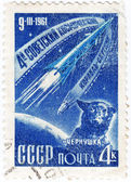 USSR -CIRCA 1961: Start of the fourth space Soviet satellite, circa 1961. — Stock Photo