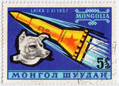 MONGOLIA - CIRCA 1980s: A stamp printed in Mongolia shows Laika - first dog in space, circa 1980s — Stockfoto