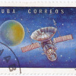 Stock Photo: Soviet Venus space station