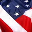 USA flag — Stock Photo #2867770