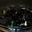 Bangkok in night, Thailand — Stock Photo #2871015