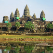 Stock Photo: Angkor Wat Temple , Siem Reap