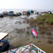 Stock Photo: Floating House - Tonle Sap, Cambodia