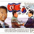 President of North Korea Kim Dae Jung - Stock Photo
