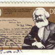 Постер, плакат: Creator of communism Karl Marx