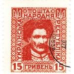 Постер, плакат: Portrait of Ivan Mazepa