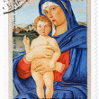 Blessed Virgin with the child — Stock Photo #2889554