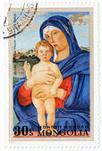Blessed Virgin with the child — Stock Photo
