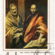 Apostles Saint Paul and Saint Peter — Stock Photo