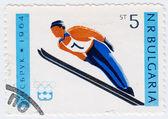 Ski jumper in Olympic games in Innsbruck — Stock Photo