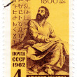 Mesrop Mashtots creator Armenian alphabe — Stock Photo
