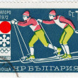Skier in winter Olympics games Sapporo — Stock Photo