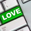 PC keyboard with green button — Stock Photo