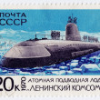 USSR Nuclear submarine Leninskii Komsomo — Stock Photo