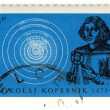 Vintage stamp of Nicolaus Copernicus — Stock Photo