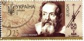 Galileo Galiley — Stock Photo