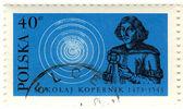 Vintage stamp of Nicolaus Copernicus — Stock Photo