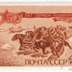 Постер, плакат: 1st Cavalry Army Soviet Union