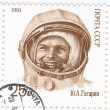 Постер, плакат: Yuri Gagarin first human in space