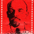 Vladimir Lenin — Stock Photo #2927865