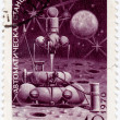 Soviet moon station Luna — Stock Photo #2928042